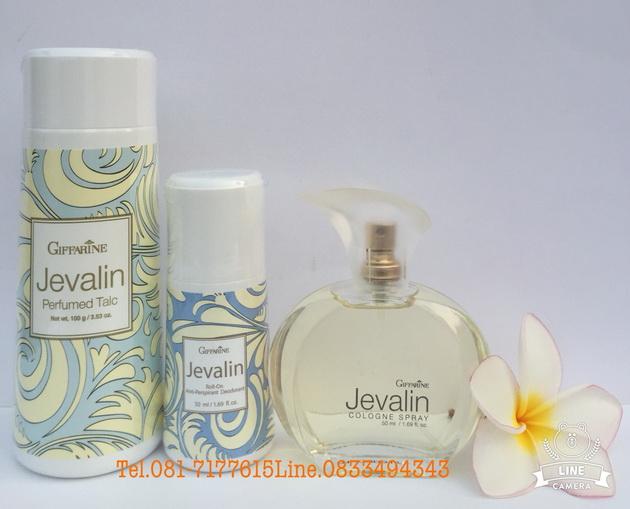 เจวาลิน กิฟฟารีน, GIFFARINE JEVALIN กลิ่นหอมเย้ายวนใจ