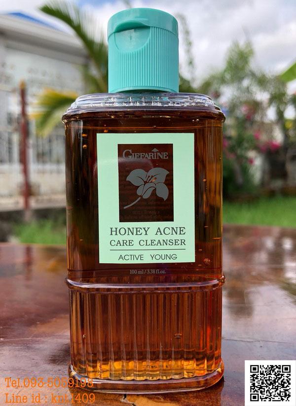 เจลล้างหน้าน้ำผึ้ง กิฟฟารีน, Honey Acne Care Cleanser, รักษาสิว, ผิวมัน