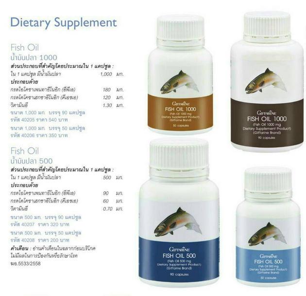 น้ำมันปลา กิฟฟารีน, Giffarine Fish Oil, บำรุงประสาทและสมอง, ลดการอักเสบของข้อ