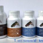 น้ำมันปลา กิฟฟารีน Giffarine Fish Oil สมอง ข้อเข่า