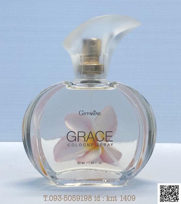 กลิ่นหอมเกรช กิฟฟารีน, Grace กลิ่นทรงเสน่ห์ของหญิงแกร่ง,น้ำหอมเกรช,เกรช สเปรย์น้ำหอม,เกรช โคโลญจ์ สเปรย์
