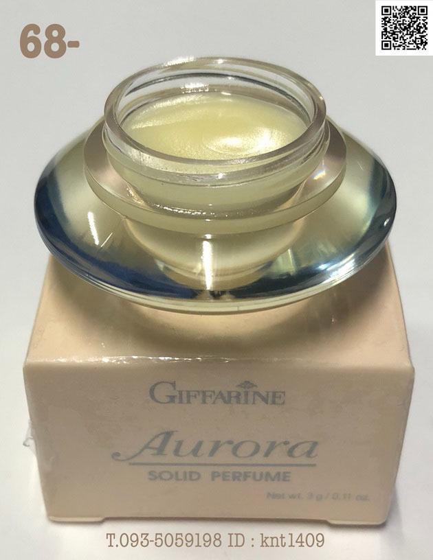 น้ำหอมแห้ง ออโรร่า กิฟฟารีน, Solid Perfume หอมติดทนนาน,น้ำหอมชนิดแห้งออโรร่า,น้ำหอมชนิดแห้ง 5 กลิ่น กิฟฟารีน