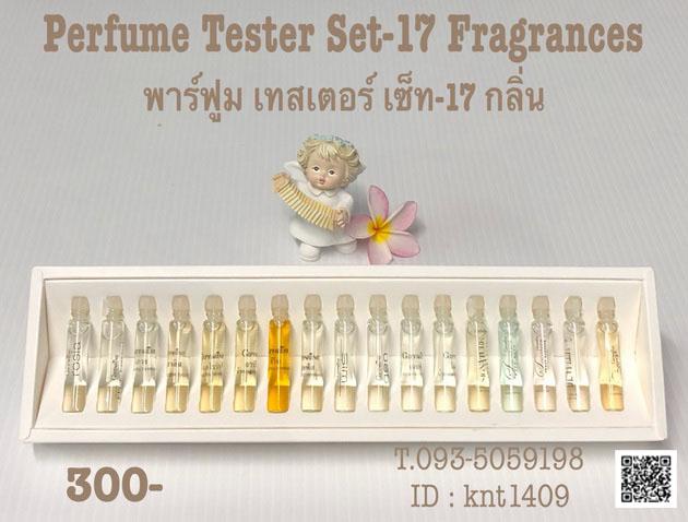 กิฟฟารีน พาร์ฟูม เทสเตอร์ เซ็ท 17 กลิ่นหอม, รวมในกล่องเดียว,น้ำหอมทดลอง 17 กลิ่น กิฟฟารีน