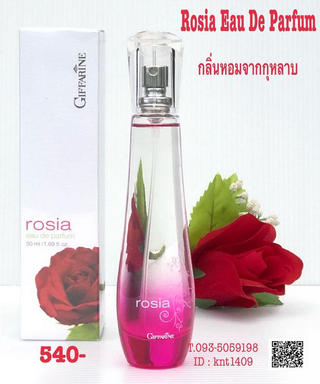 น้ำหอมโรเซีย กิฟฟารีน, Rosia Eau De Parfum, กลิ่นกุหลาบ,น้ำหอมกลิ่นกุหลาบ กิฟฟารีน