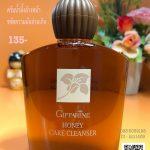 ครีมน้ำผึ้งล้างหน้า กิฟฟารีน Honey Care คุณค่าน้ำผึ้งบริสุทธิ์