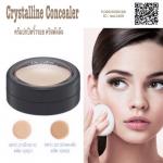 ครีมปกปิดริ้วรอย คริสตัลลีน กิฟฟารีน Crystalline Concealer