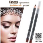 ดินสอเขียนคิ้ว กิฟฟารีน Glamorous Eyebrow Pencil ติดทน