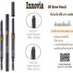 ดินสอเขียนคิ้ว กิฟฟารีน Innovia 3D Brow Pencil จากเกาหลี