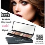 อายแชโดว์ กิฟฟารีน Innovia Eye Collection สีสันสุดทันสมัย