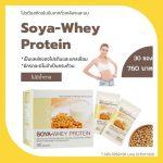 โปรตีน กิฟฟารีน Soya-Whey โซย่า-เวย์ โปรตีน สกัดเข้มข้น